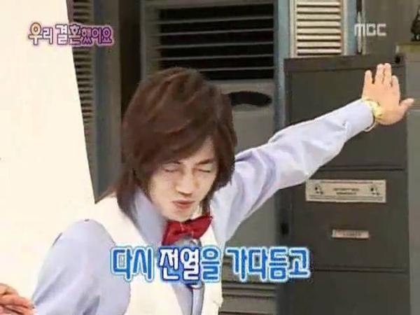 Kim hyun joong hwang Bo - la pareja lechuga - LA BODA SOÑADA