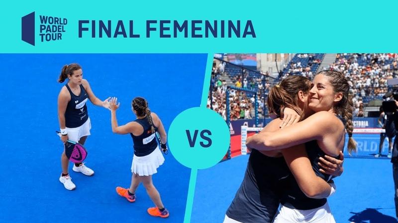 Resumen Final Femenina Salazar/Sánchez Vs Marrero/Ortega Alisea Ledus Jaén Open   World Padel Tour