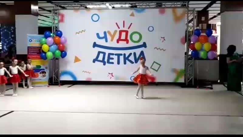 Дс 267 «Я танцую каждый день»