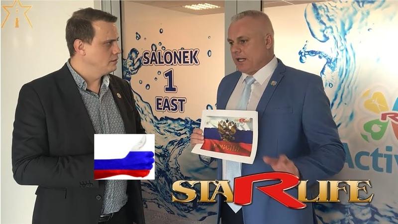 Интервью с Robert Zmelik президентом компании Starlife Старт в России Казахстане