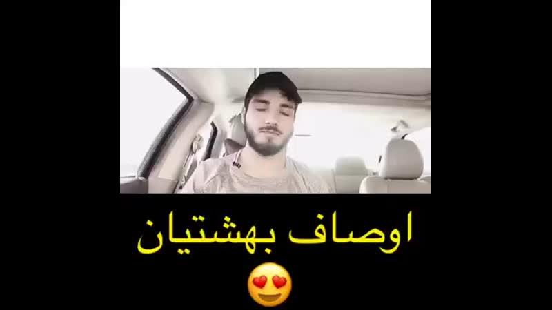 Shams fqi.پیامبر (صلح و رحمت الله بر او) گفت-.mp4