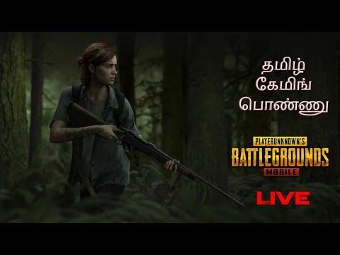 Girl Streamer | PUBG Mobile LIVE in தமிழ் [ PayTM On Screen ]