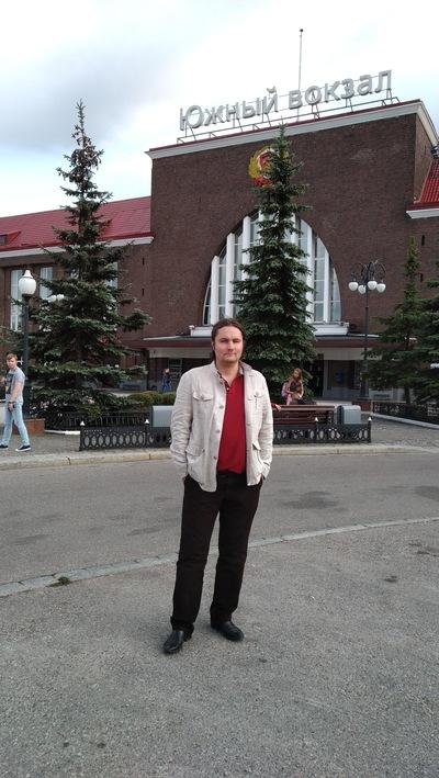 Леопольд Малин