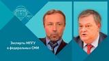 Е.Ю.Спицын и Г.А.Артамонов на канале