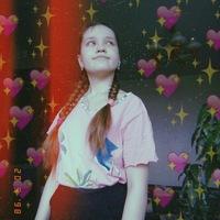Лера Азарова
