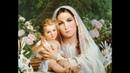 Chants à la très Douce Vierge Marie