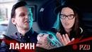 ПЗД 3 Дмитрий Ларин о мракобесах Black Star и Невзорове поясни за дзен