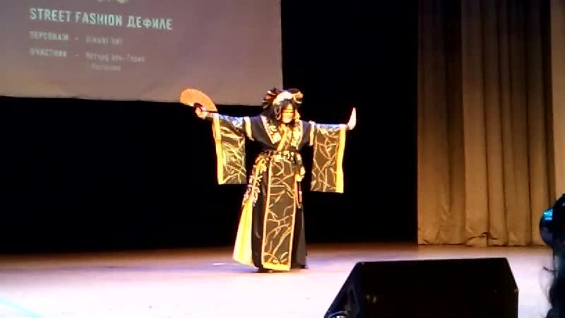 2018 08 04-05 Mikan no Yuki Ковров visual kei - Хотару аль-Терна - Кострома