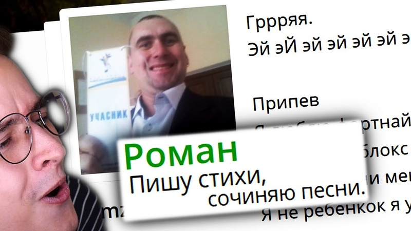 ЗАКАЗАЛ РЕП ПРО ФОРТНАЙТ Сайт Дебильных Услуг 2