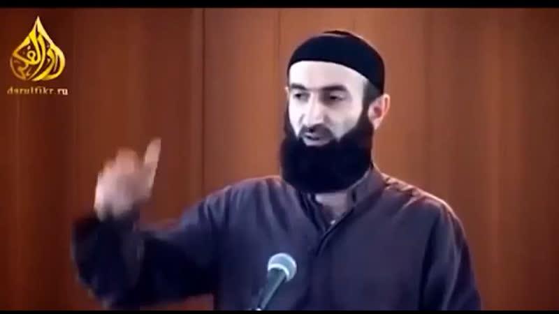 Аллах уа та'аля возвеличил нас посредством Ислама