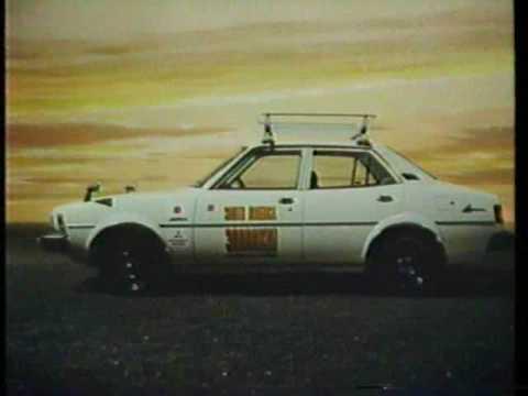 1978 MITSUBISHI LANCER Ad