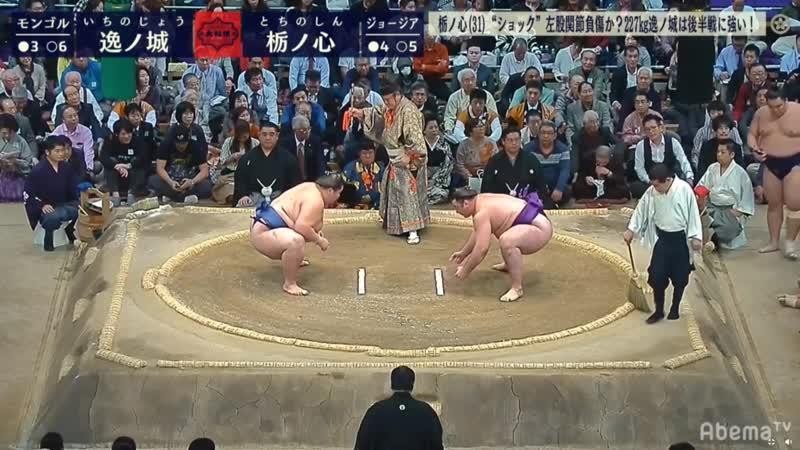 Ichinojo vs Tochinoshin Kyushu 2018 Makuuchi Day 10