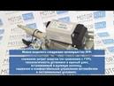 Электроусилитель руля «Калуга» на Лада Приора, ВАЗ 2108-2115, 2110-2112   MotoRRing