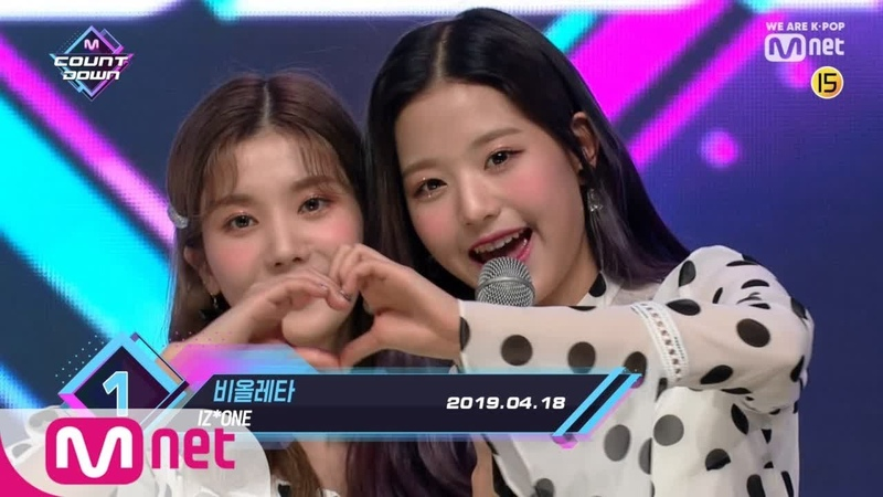 Top in 3rd of April, 'IZ*ONE' with 'Violeta', Encore Stage! (in Full) M COUNTDOWN 190418 EP.615