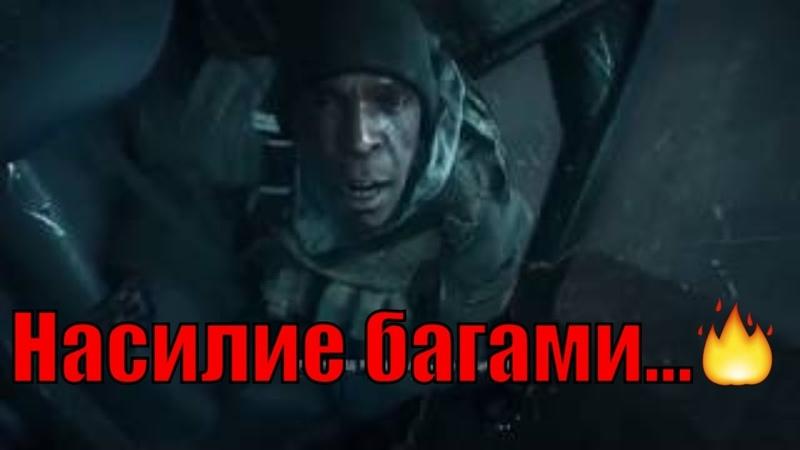 Нарезка прохождения Battlefield 4 часть 1: Тонна дичи на квадратный метр