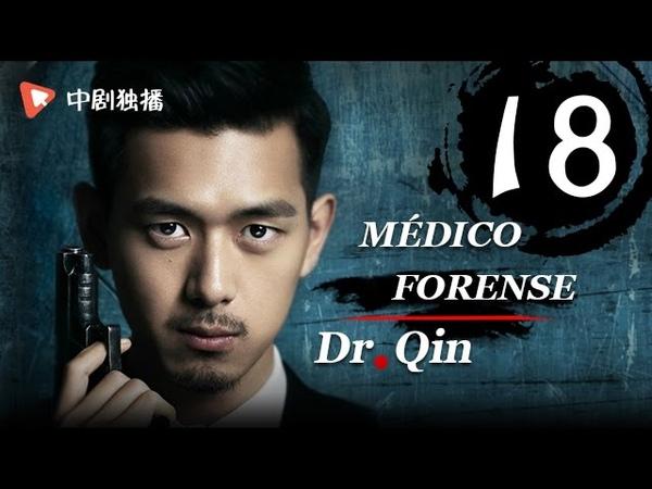 Dr. Qin: Médico Forense 18   Español SUB【Zhang Ruoyun, Li Xian, Jiao Junyan】