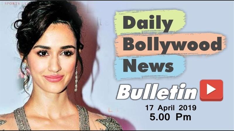 Latest Hindi Entertainment News From Bollywood | Disha Patani | 17 April 2019 | 0500 PM