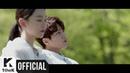 MV O.WHEN오왠 _ Stay Angels last mission love단, 하나의 사랑 OST Part.5