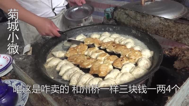 Самое Вкусное, что Подарили Предки (38) ✌🏻 ''Цзуй МэйВэй дэ ГэйЛэ ЦзуСянь''。 Путешествие с дегустатором китайской кулинарии - Ю