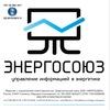 """""""Энергетический Союз"""" ООО, г. Смоленск"""