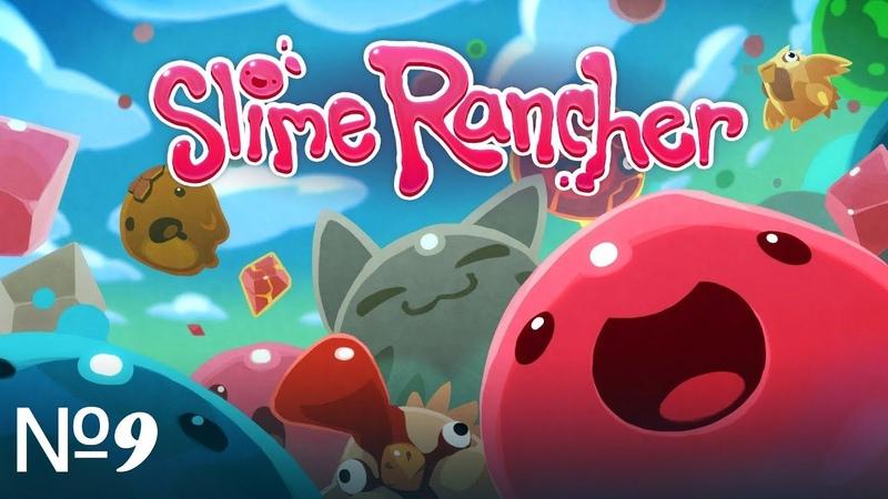 Slime Rancher - 9 - Красивая, но опасная Стеклянная пустыня