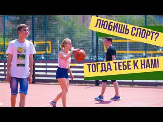 Летние каникулы в Чехии I Спортивный отдых для активных ребят