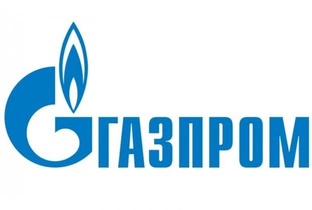 Афиша Казань Открытый конкурс молодых специалистов Газпром 20