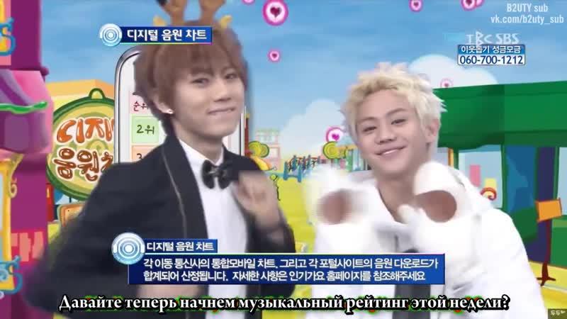 20 12 09 Hyun Seung Yo Seob Digital Music Charts rus sub рус саб