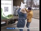 Более 2-х тысяч человек вышли сегодня на субботник в Автозаводском районе.