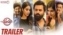 Chitralahari Movie Trailer | Sai Tej | Kalyani Priyadarshan | Nivetha Pethuraj | Sunil | DSP