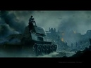 Medal of Honor Allied Assault Spearhead (PC, 2002) Миссия 3.2 Танк в городе