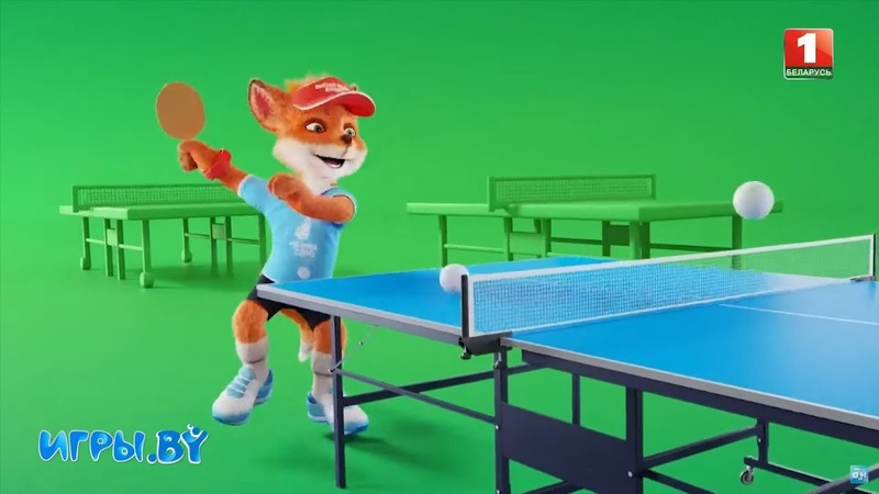 Настольный теннис. Лесик в 3D! Что приготовили для болельщиков II Европейских игр? «Игры.BY» 12