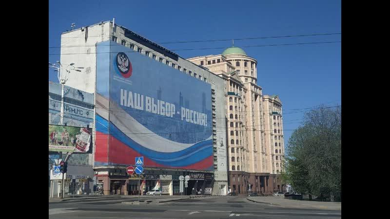 TVE Жители Донбасса выстраиваются в очереди за российскими паспортами.