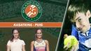 Roland-Garros 2019 Second round. Kasatkina - Puig