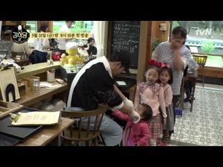 Eun Ji Won -