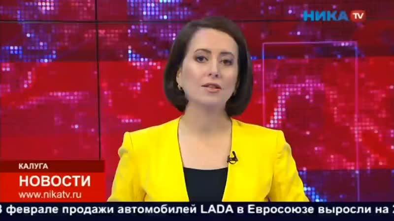 Ника ТВ репортаж Штурмовой бой