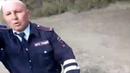 Неадекватное поведение сотрудников ГИБДД на месте ДТП с патрульной машиной, Чувашия