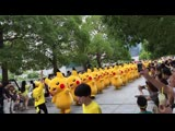 Pikachu Hell March