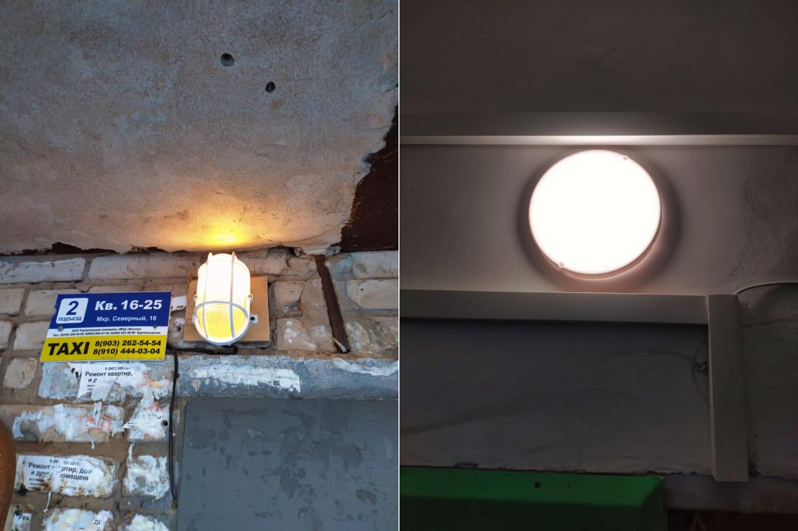 Установили новое освещение во втором подъезде в Северном, 16