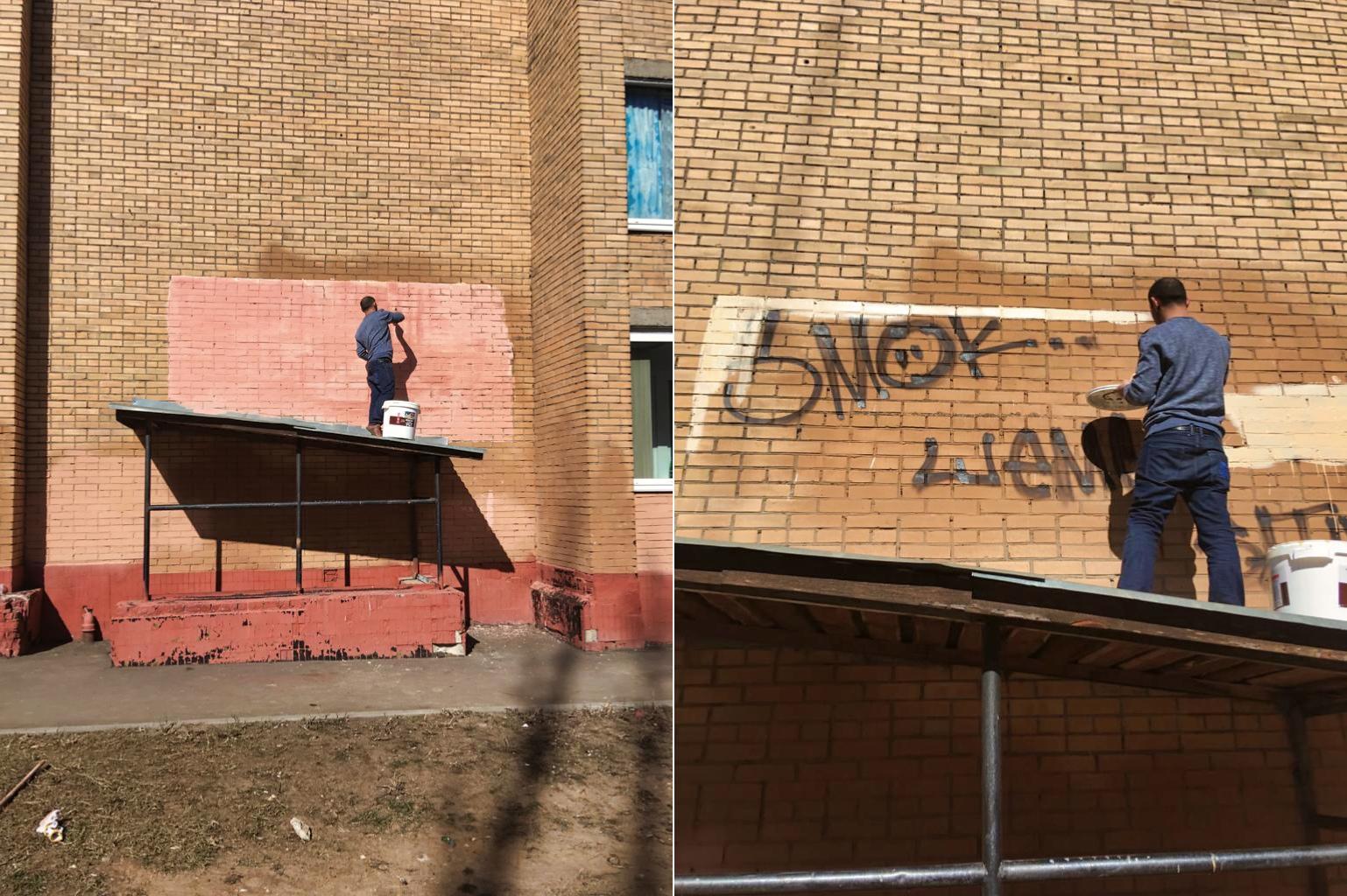 Закрасили граффити на Северном, 17