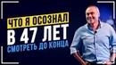 BIG MONEY - Евгений Черняк выступление на ЛОБ19! Важные советы для молодежи!