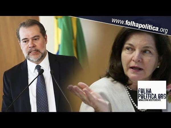 Dodge pede explicações sobre inquérito anunciado por Toffoli e insinua violação