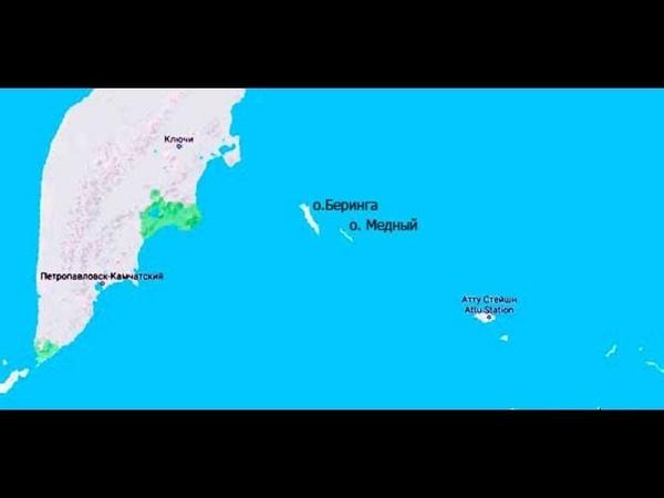 ⚡️МИД России отреагировал на пpетензии Аляски на часть Камчатского края⚡️