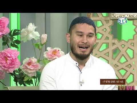 Мераба, Рамазан!» 26.05.19