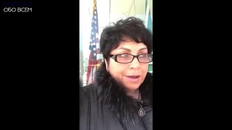 О ситуации в Ингушетии почетный гражданин США Malka Shahar Малика Оздоева Шагараева