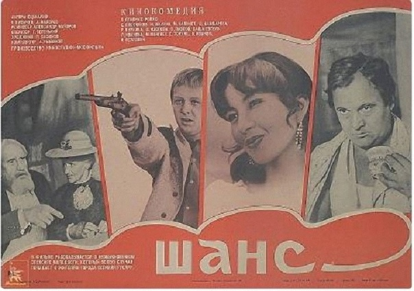 НЕ ТОЛЬКО АЛИСА СЕЛЕЗНЕВА. Все экранизации Кира Булычева Фильмография Кира Булычева насчитывает более 20 фильмов. Наверное, он был самый востребованный писатель-фантаст в СССР. Вот только судьба