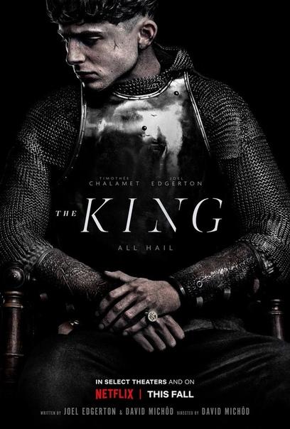 Финальный трейлер исторической драмы «Король» с Тимоти Шаламе в главной роли