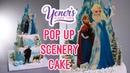 POP UP SCENERY CAKE Tutorial Yeners Cake Tips with Serdar Yener from Yeners Way