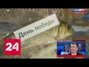 Радикальная партия Украины оскандалилась перед выборами 60 минут от 18 07 19
