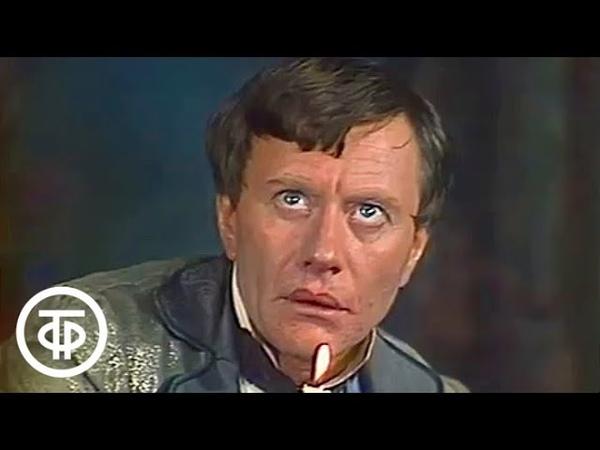 Н Гоголь Ревизор Серия 2 1982